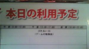 2013081710010000